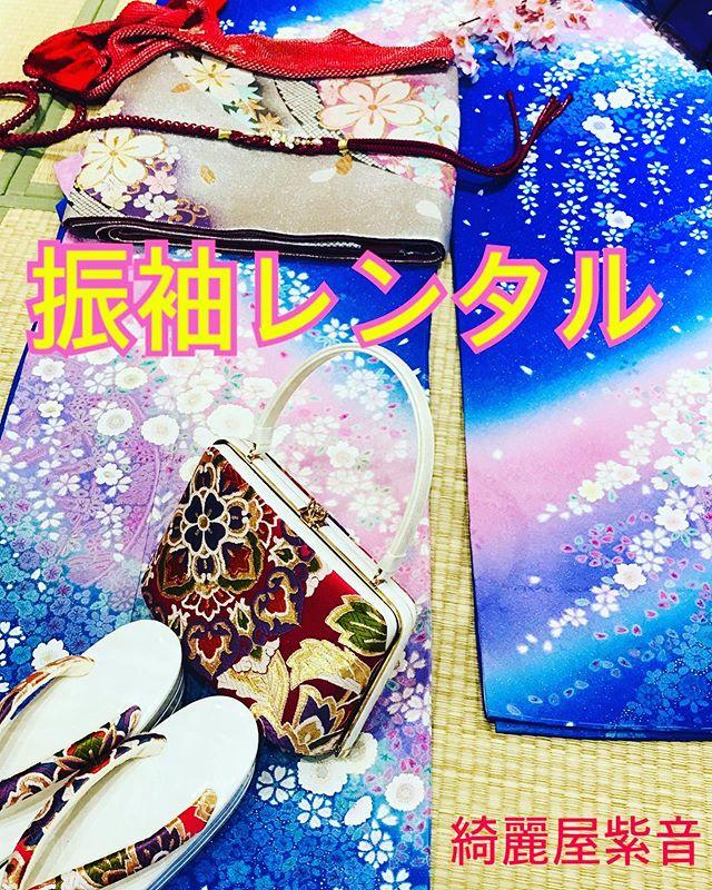 綺麗屋紫音振袖レンタル多数取り揃えております♡笑顔と感動を創造する 綺麗屋紫音 (from Instagram)